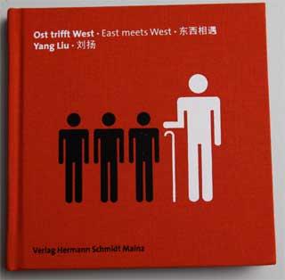 """Yang Liu, """"Ost trifft West"""""""