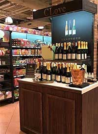 Taste fine grape juices at Clove's pop-up shop at the Breeze Supermarket in Taipei