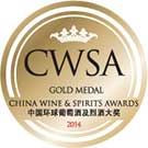 Goldmedaille CWSA 2014