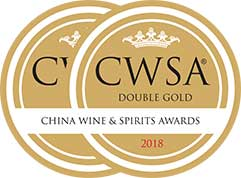 Doppel-Goldmedaille beim China Wine & Spirits Award 2018